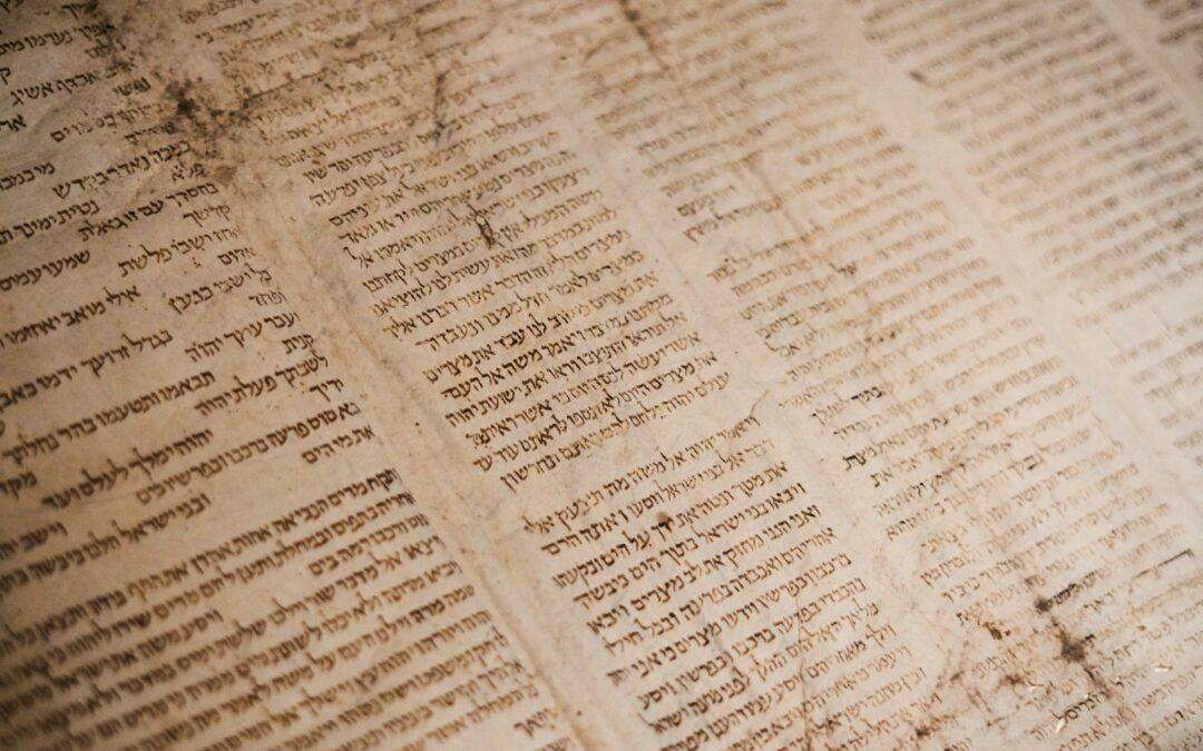 How the Bible Was Canonized: Torah